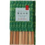 シンワ 里山の杉元禄箸 15膳