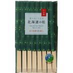 シンワ 北海道の松天削箸 15膳