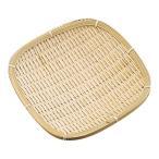 竹 天ぷら皿 ヒゴ角皿 14-576 QTV3501