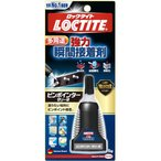 LOCTITE ロックタイト 強力瞬間接着剤 ピンポインター ゼリー状 多用途 5g LPJ-005