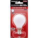 パナソニック ミニクリプトン電球 100V 100形 ホワイト LDS100V90WWK