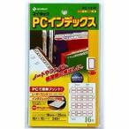ニチバン マイタック PCインデックス 赤枠 PC-131R