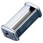 アトラスパスタマシーン専用カッター 1.0mm (ATL-150用) APS391