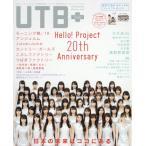 ◆◆UP−TO−BOY増刊 / 2018年3月号