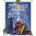 Yahoo!webbybook◆◆アナと雪の女王家族の思い出 / KADOKAWA