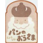 ◆◆パンのおうさま / えぐちりか/作 / 小学館