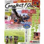 ◆◆ファミ通Connect!On  30 / KADOKAWA(エンターブレイン)