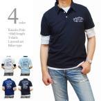 ポロシャツ メンズ 半袖 カノコポロ 5分袖Tシャツ レイヤード 2枚セット 刺繍 バイカータイプ バックプリント