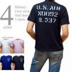 ショッピング半袖 半袖Tシャツ ミリタリー バックプリント フロッキープリント クルーネック ストレッチ メンズTシャツ USエア かすれプリント