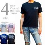 ショッピング半袖 半袖Tシャツ バックプリント 胸刺繍 クルーネック ストレッチ メンズTシャツ スピリッツ バイカー