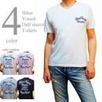 ショッピング半袖 半袖Tシャツ バックプリント 胸刺繍 Vネック ストレッチ メンズTシャツ テンペスト バイカー