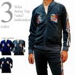 ジャージ メンズ ベロア トラックジャケット ジップアップ スカジャン風 刺繍 ストレッチ 和柄 袖ライン