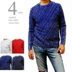ショッピングコットン 綿ニット コットンニット ケーブル編み バイアス ウォッシュ加工 メンズ 綿セーター クルーネック