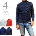 ショッピングタートルネック タートルネック 綿ニット コットンニット ケーブル編み バイアス ウォッシュ加工 メンズ 綿セーター