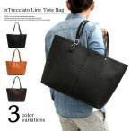 トートバッグ メンズ メンズバッグ カジュアルバッグ ビジネスバッグ オフィスカジュアル 通勤 通学 大きめ 大容量 A4 PC 人気 バッグ 鞄