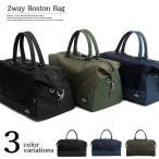 ボストンバッグ 2way 出張 旅行 ゴルフバッグ タウンユース 大きめ 大容量 1泊2日 鞄 軽量 バッグ 人気 シンプル 通勤 通学 仕事