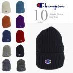 チャンピオン 帽子 ニットキャップ メンズ レディス ニット帽 ロゴ リブ ビーニー日本正規代理店 Champion