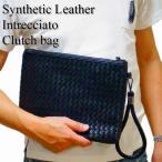 クラッチバッグ 編み込み イントレチャートフェイクレザー セカンドバッグ