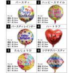 選べるバルーン風船単品追加(花とのセットでサプライズバルーンに 花別売) バルーンフラワー