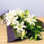 お盆 初盆 新盆 お彼岸 法事 ご葬儀 墓参り お供え 花 カサブランカの花束