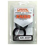 ariete アリート フォークシール GPZ250 ベルト  RZ250 RZ350