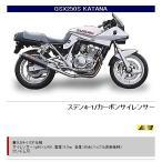 ヤマモトレーシング YAMAMOTO RACING スペックA フルエキゾーストマフラー SUZUKI GSX250S KATANA カタナ