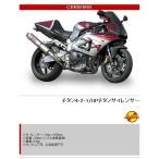 ヤマモトレーシング YAMAMOTO RACING スペックA フルエキゾーストアップマフラー HONDA CBR929RR FIRE BLADE ファイアブレード