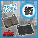 SBS エスビーエス ストリートセラミック 632HF ブレーキパッド KAWASAKI KDX125 SR 92-94 KDX125A3 FNO. DX125A-015001-