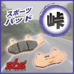SBS エスビーエス オフロードレーシングシンター 544RSI ブレーキパッド KAWASAKI KDX125 SR 90 KDX125A1 FNO. DX125A-000001-