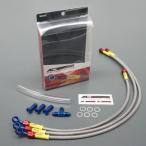 AC PERFORMANCE LINE ACパフォーマンスライン 車種別ボルトオン ブレーキホースキット YAMAHA XG250 TRICKER トリッカー 04-14