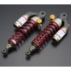 ADVANTAGE アドバンテージ SHOWA ショーワ RS-γリアサスペンション (油圧イニシャルアジャスター) SUZUKI GS750