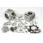 SP武川 SPタケガワ スーパーヘッド4V+Rボアアップキット105cc HONDA CUB カブ系エンジン (CD90)