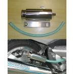 WirusWin ウイルズウィン インジェクタータンク SUZUKI SKYWAVE250スカイウェイブ(CJ41A)