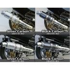 WirusWin ウイルズウィン プレミアムマフラー シルバーカーボン仕様 キャタライザー付 (排ガス浄化触媒) YAMAHA MAJESTY250マジェスティ(SG03J) (5GM/5SJ)