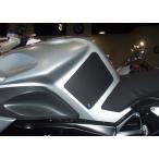 Techspec テックスペック グリップスタータンクパッド BMW K1200R