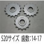 SUNSTAR サンスター フロントスプロケット YAMAHA FZR400 1WG 86-87 520コンバート用設定