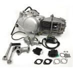 田中商会 LIFAN(リーファン)160cc ハイパワーエンジン HONDA モンキー カブ等横型エンジン搭載車