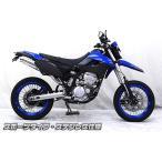WirusWin ウイルズウィン スリップオンマフラー スポーツタイプ KAWASAKI D-TRACKER Dトラッカー (JBK-LX250V/JBK-LX250S) : KLX250 (JBK-LX250V/JBK-LX250S)