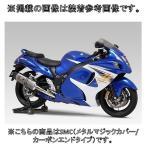 YOSHIMURA ヨシムラ スリップオン HEPTA FORCE サイクロン EXPORT SPEC 政府認証 SUZUKI GSX1300R HAYABUSA ハヤブサ 14 国内仕様