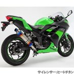 BEAMS ビームス R-EVO スリップオンマフラー KAWASAKI NINJA250 ニンジャ250 (JBK-EX250L) 13-