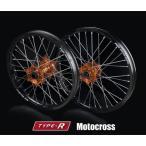 ショッピングホイール TGR TECHNIX GEAR TGRテクニクスギア TYPE-R Motocross(モトクロス)用ホイール KTM 350SX-F