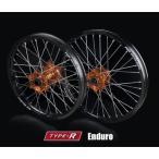 ショッピングホイール TGR TECHNIX GEAR TGRテクニクスギア TYPE-R Enduro(エンデューロ)用ホイール KTM 350SX-F
