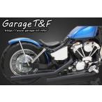 ガレージT&F ドラッグパイプマフラー タイプ2 HONDA シャドウ400