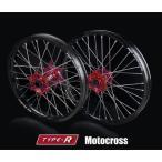 ショッピングホイール TGR TECHNIX GEAR TGRテクニクスギア TYPE-R Motocross(モトクロス)用ホイール HONDA CRF450R 13-17