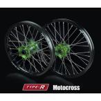 ショッピングホイール TGR TECHNIX GEAR TGRテクニクスギア TYPE-R Motocross(モトクロス)用ホイール KAWASAKI KLX450R 08-17