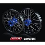 ショッピングホイール TGR TECHNIX GEAR TGRテクニクスギア TYPE-R Motocross(モトクロス)用ホイール ホイール本体 YAMAHA WR250R