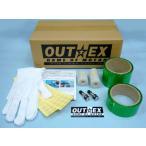 OUTEX アウテックス クリアチューブレスキット HONDA SuperCUB110 スーパーカブ110 (JA10)