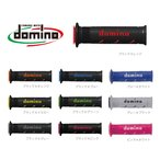 domino ドミノ dominoグリップ ストリートタイプ グリップ HONDA CBR250R (MC17/MC19)