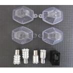 ODAX オダックス ホワイトポジション LED ウインカーキット SUZUKI BANDIT1200 バンディット