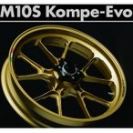 MARCHESINI マルケジーニ アルミニウム鍛造ホイール M10S Kompe Evo コンペエボ ホイール本体 SUZUKI GSX-R600